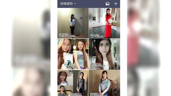 越南新娘照片!?越南新娘視訊線上選妃!?