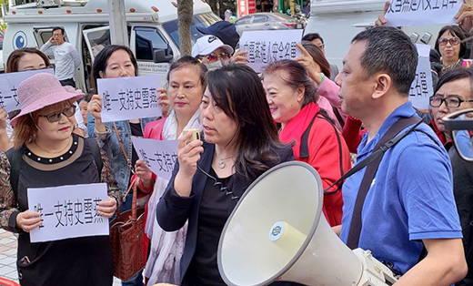 大陸新娘團體號召拒投國民黨政黨票